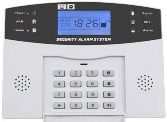 alarme de maison sans fil Bullnet Systems K11 test